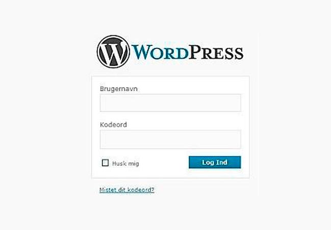 WordPress guide københavn, screenshot af WP login